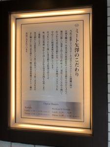 yazawa9