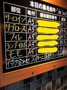 yazawa10