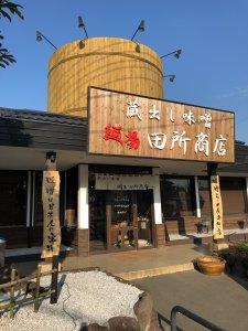 味噌ラーメン 田所商店 辻堂